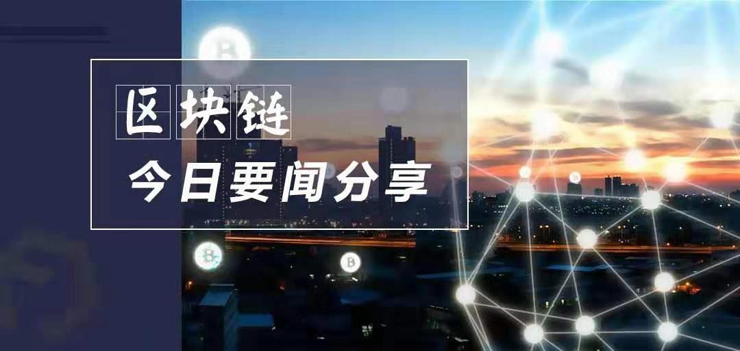 一旦使用率上升,比特币可能会成为避险资产 中国财经观察网www.xsgou.com