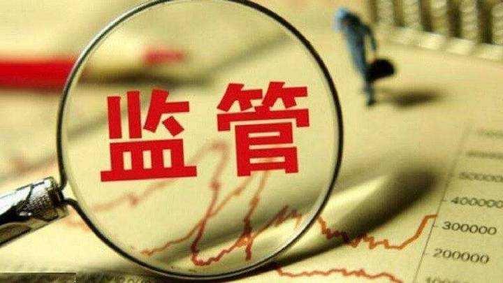 在未充分解决监管等挑战之前,任何稳定币项目都不应开始运营 中国财经观察网www.xsgou.com