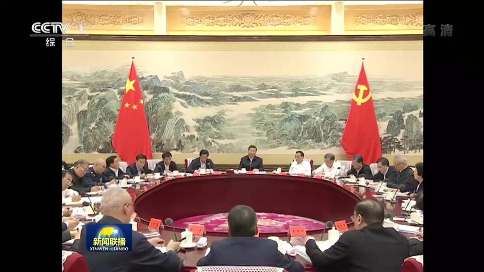如何理解总书记对于区块链技术发展现状和趋势集体学习的讲话 中国财经观察网www.xsgou.com