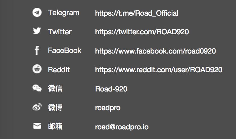 ROAD ——从互联网沃土走出来的区块链团队 中国财经观察网www.xsgou.com