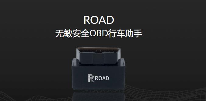 商业落地,是区块链发展的助推器 中国财经观察网www.xsgou.com