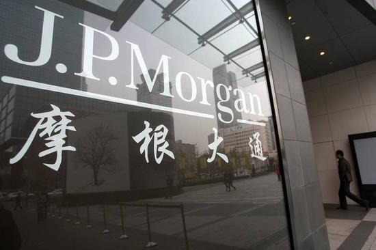摩根大通:区块链和数字货币的未来 中国财经观察网www.xsgou.com