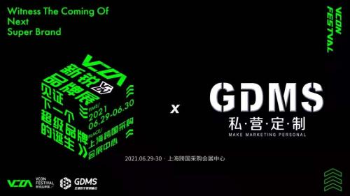 """一摔成名!""""砸场王""""决色燃爆GDMS全球数字营销峰会"""