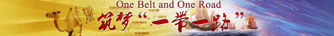 中国财经观察报www.xsgou.com